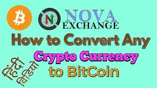 Nova Exchange How to Convert Any CryptoCurrency to Bitcoin in Hindi/Urdu By Dinesh Kumar