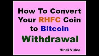 """How To Convert """"RHFC"""" to Bitcoin on World Crypto Exchange in Hindi/Urdu By Dinesh Kumar"""