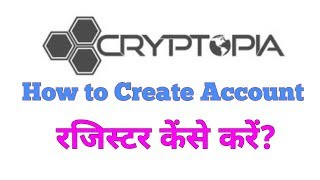 How to Register in Cryptopia || How to Make Account on Cryptopia Exchange