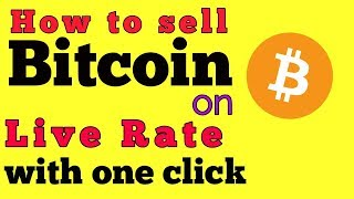 How to sell BITCOIN on Live Rate From Your Wallet || बिटकॉइन कैसे बेचें?