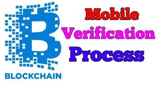 BLOCKCHAIN WALLET HOW TO VERIFIED YOUR MOBILE NUMBER  STEP BY STEP IN HINDI/URDU BY DINESH KUMAR
