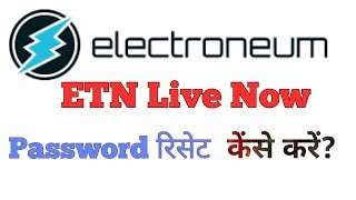 CRYPTO NEWS #016 || Electroneum LIVE Now Reset You Password || Electroneum New Application .