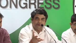 कांग्रेस का बीजेपी पर तंज, कहा- सरकार आई तो BJP के 'भ्रष्ट' लोग बेल पर नहीं, जेल में होंगे