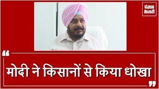 Dharmsot बोले -'Modi का 'धन्यवाद' नहीं, काले झंडों से होना चाहिए swagt