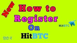 How to Register on HitBTC Exchange || हिट बीटीसी में रजिस्टर कैसे करें?