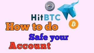 How to Extra Secure Your HitBTC Exchange Account || अपने HitBTC के अकाउंट को सुरक्षित कैसे करें?