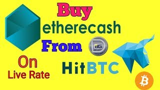 How to Buy ETHERECASH (ECH) On Live Rate || ECH (etherecash) लाइव रेट पर कैसे खरीदें?