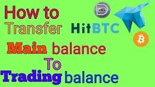 HitBTC Exchange How to Transfer Main Balance to Trading || HitBTC बैलेंस कैसे ट्रांसफ़र करें?