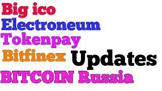 CRYPTO NEWS #033 || Tokenpay, Russia Bitcoin Accept, Electroneum, Bitfinex Exchange .