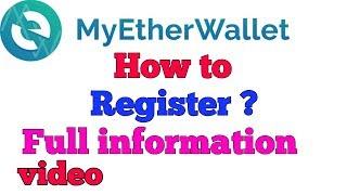 MY ETHERWALLET How To Register || My Etherwallet में कैसे रजिस्टर करें?