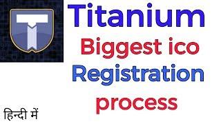 TITANIUM ICO HOW TO REGISTER STEP BY STEP || TITANIUM में रजिस्ट्रेशन कैसे करें?