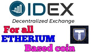 TITANIUM TRADING START ON IDEX EXCHANGE || FULL EXPLAINED ABOUT IDEX EXCHANGE IN HINDI/URDU