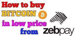 HOW TO BUY BITCOIN ON LOW PRICE FROM ZEBPAY || जेबपे से बिटकॉइन  कम दाम में कैसे खरीदें?