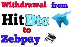 HITBTC EXCHANGE HOW TO WITHDRAWAL YOUR FUND || हिट बीटीसी से बिटकॉइन कैसे निकलें?