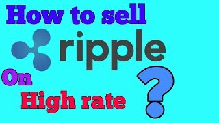 HOW TO SELL RIPPLE ON HIGH RATE IN KOINEX EXCHANGE STEP BY STEP FULL PROCESS IN HINDI/URDU