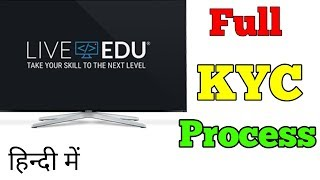 LIVE EDU KYC PROCESS STEP BY STEP || LIVE EDU में KYC कैसे करें?