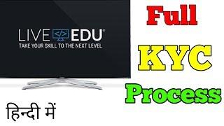 LIVE EDU KYC PROCESS STEP BY STEP || LIVE EDU में KYC कैसे करें?