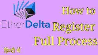Etherdelta Exchange Registration Process step by step in hindi/urdu