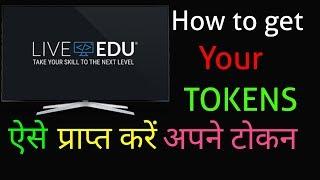 HOW TO GET YOUR LIVE EDU TOKENS || अगर आपने भी EDU टोकन खरीदें है तो यह विडियो जरुर देखें.