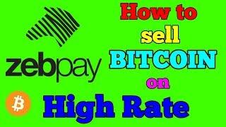 ZEBPAY BITCOIN SELL ON HIGH RATE  || जेबपे में ज्यादा दाम में बिटकॉइन कैसे बेचें ?