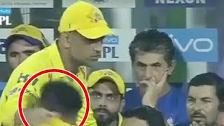 Watch Fans touching ms dhoni feet again during kkr vs csk match