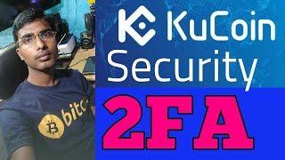KUCOIN EXCHANGE HOW TO ACTIVATE 2FA SERVICE || अपने अकाउंट को और ज्यादा सुरक्षित कैसे करें?
