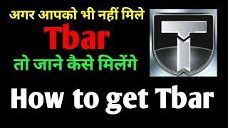 TITANIUM TBAR || HOW TO GET TITANIUM (TBAR) EASILY STEP BY STEP FULL PROCESS