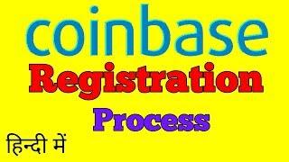 COINBASE में REGISTER कैसे करें? || COINBASE EXCHANGE FULL REGISTRATION PROCESS