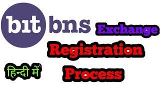 BITBNS EXCHANGE REGISTRATION PROCESS || BITBNS में रजिस्टर कैसे करें?
