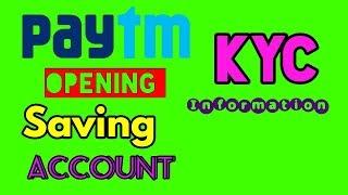 PAYTM SAVING ACCOUNT ओपन करने की FULL PROCESS STEP BY STEP हिंदी में