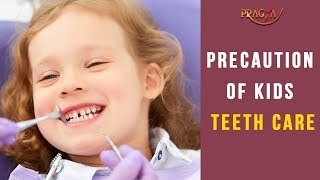 Precaution Of Kids Teeth Care | Must Watch