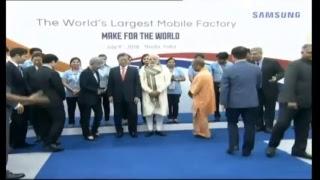 PM Shri Narendra Modi & South Korean President jointly inaugurate Samsung factory in Noida, UP