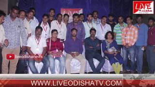 All Odisha Reporter's Meeting   Bhubaneswar Head Office   Live Odisha News