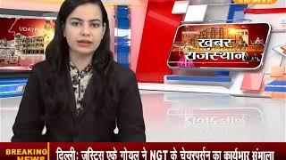 DPK NEWS - खबर राजस्थान  || आज की ताजा खबरे || 09.07.2018