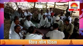 -ग्रामीण बोले लाइनमैन करता है मनमानी#सेटेलाइट इंडिया    24x7 News Channel