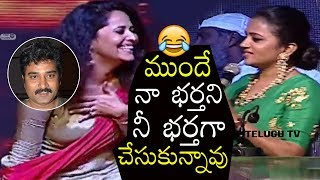 Anchor Suma Making Fun with Anasuya | Rangasthalam 100 Days Celebrations | Top Telugu TV