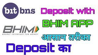 BITBNS FUND DEPOSIT WITH BHIM APP || BITBNS EXCHANGE में UPI से कैसे डिपाजिट करें?
