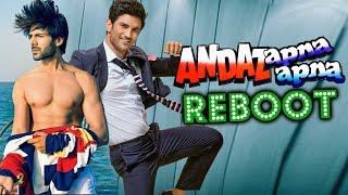 Andaz Apna Apna Sequel | Sushant Rajput And Kartik Aaryan As Salman And Aamir