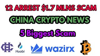 CRYPTO NEWS #96 || 5 BIGGEST SCAM, WAZIRX, CAMBRIDGE ANALYTICA, NEW YORK, ICELAND MINING FIRM, HUOBI
