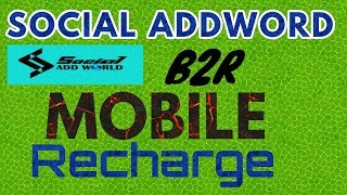 SOCIAL ADDWORD HOW TO MOBILE RECHARGE || मोबाइल रिचार्ज कैसे करें?