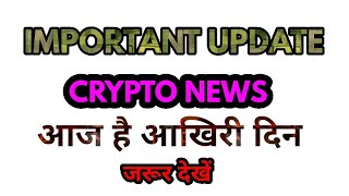 CRYPTO NEWS #98 || ETHERECASH, AMAZON, MT GOX, ETHEREUM, TAIWAN AND MACAU CRYPTO NEWS