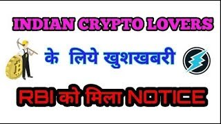CRYPTO NEWS #99 || RBI को मिला नोटिस, ETN, CTR, W3C, COINBASE EXCHANGE, WikiLeaks