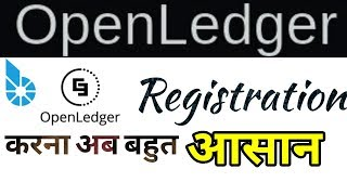 OPEN LEDGER EXCHANGE || HOW TO REGISTER STEP BY STEP IN HINDI