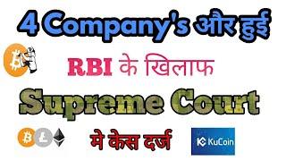 CRYPTO NEWS #109 || RBI के खिलाफ Supreme Court मे केस दर्ज, KUCOIN, COINCHECK, NYSE
