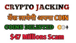 CRYPTO NEWS #115 || BITTREX, WAZIRX, UNOCOIN, TASE, CRYPTO JACKING, $47 MLNS SCAM, MALTA, COINCHECK