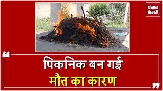 Gobind Sagarझील में नहाते cricket player डूबा, मौत