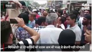 रियासी में डीएसपी ने युवक को मारा थप्पड़, गुस्साए लोगों ने किया प्रदर्शन