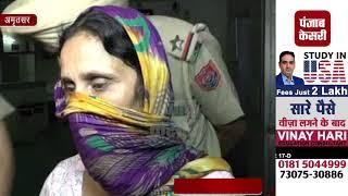 लाखों की हेरोइन के साथ महिला तस्कर गिरफ्तार, बेटा फरार