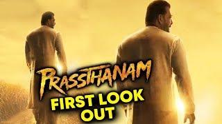 Prassthanam FIRST LOOK   Sanjay Dutt Is Ready For War