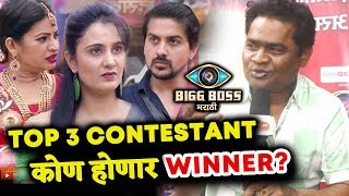 Nandkishor Reaction On TOP 3 FINALISTS And WINNER | SHOCKING | Bigg Boss Marathi Interview
